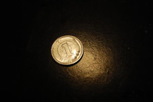 1円玉被膜-1