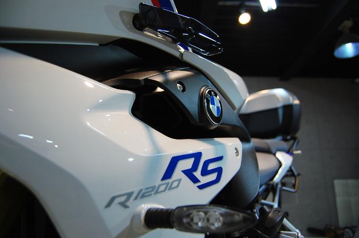 RS1200-3