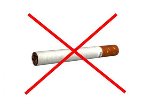 たばこは吸いません